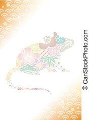 Illustration of an auspicious Japanese mouse