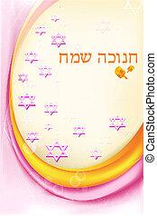 beautiful hanukkah card
