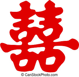 Chinese Happiness Symbol - Illustration of Chinese Happiness...