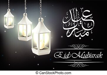 Dark black ramadan kareem