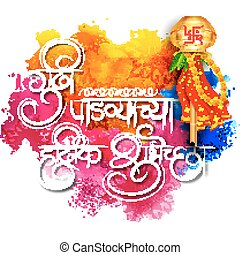illustration of gudi padwa lunar new year celebration of india with message in marathi gudi padwachi hardik shubhechha meaning heartiest greetings of