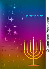 illustration of hanukkah card with candle holder