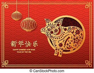 illustration of Happy Chinese New Year 2019 year of the pig