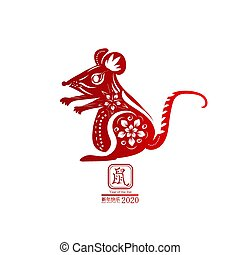 illustration of Happy chinese new year 2020.Year the Rat zodiac sign, flower and asian elements decoration with gold-red. paper cut art craft style on Background for greetings card, invitation. vector