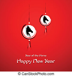 Happy New Year 2014 - Year of the Horse