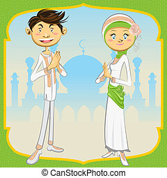 Ramadan Mubarak - Illustration of Islamic Moslem Holiday...