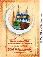 Eid Mubarak (Happy Eid) background - illustration of Kaaba...