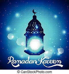 Light blue ramadan kareem
