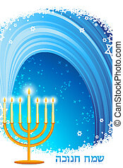 lightful hanukkah card
