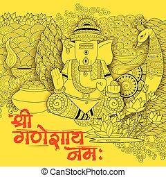 Lord Ganapati background for Ganesh Chaturthi