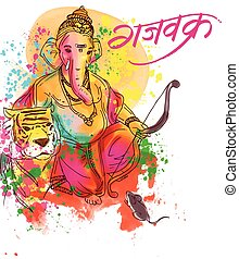 illustration of Lord Ganpati background for Ganesh Chaturthi with message in Hindi Ganapati