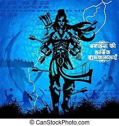 Lord Rama With Arrow Killing Ravana