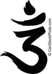 OM symbol black calligraphy on white background
