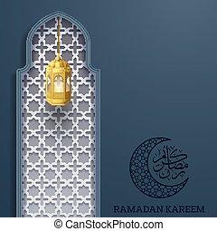 Ramadan Kareem greeting card with Lantern hanging