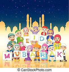 the children are holding the ied mubarak board in the night of ramadan