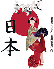 Geisha - Illustration with a Geisha, cherry blossoms and...