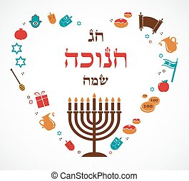 illustrations of famous symbols for the Jewish Holiday Hanukkah. happy hannukah in hebrew
