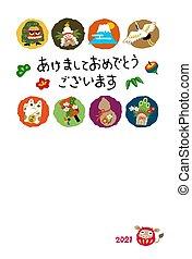 ilustración, nuevo, daruma, año, encanto, afortunado, tarjeta, vaca