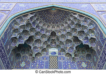 Imam Mosque, Isfahan, Iran - Imam Mosque, is a mosque in...