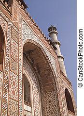 Imposing Entrance at Sikandra