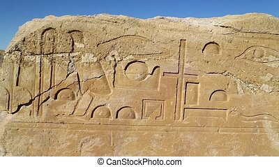 soleb the antique temple of the black pharaohs - in africa...