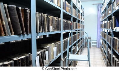 In the repository of the historical archive, library of old books