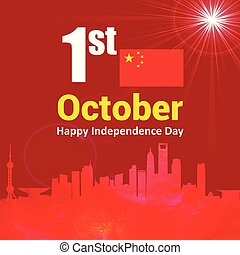 Independence day of China. Patriotic Banner. Vector illustration