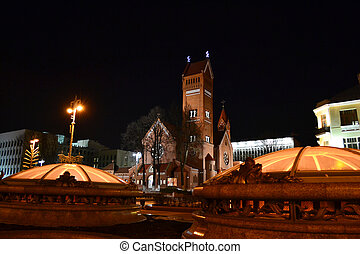 Independence Square. Night cityscape of Minsk, Belarus
