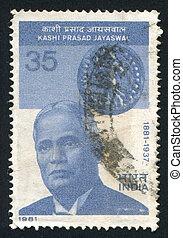 INDIA - CIRCA 1981: stamp printed by India, shows Kashi Prasad Jayaswal, Historian, circa 1981