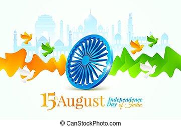 India independence day illustration. Ashoka wheel, fluid ...
