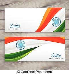 indian flag banner card