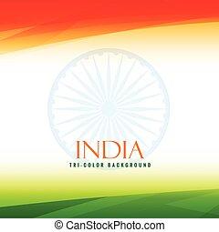 indian flag tricolor background