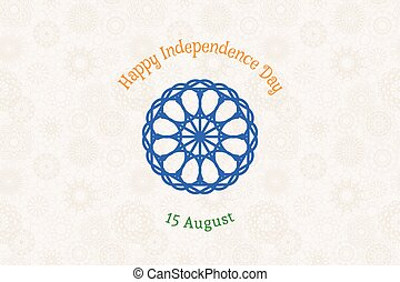 Indian Independence Day vector background