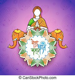 indiano, fondo, con, donna, fare, namaste, gesto, e, testo, in, hindi, mera, bharat, mahan, significato, mio, india, è, grande