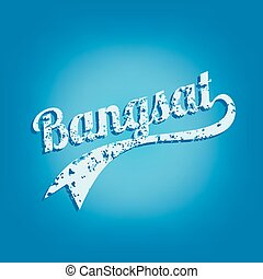 indonesisch, vervloek woord, bangsat, taal, taunt, -, cursief
