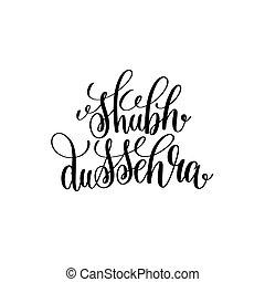 indskrift, dussehra, tekstning, hånd, calligraphy, shubh