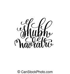 indskrift, tekstning, navratri, hånd, calligraphy, shubh