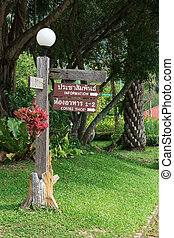 information, et, café-restaurant, signe