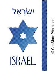inglés, israel, halftone, título, blanco, cubierta, bilingüe, azul, idioma hebreo, diseño, color, david, estrella, nacional