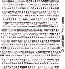 inglês, tradução, vetorial, escrita chinesa