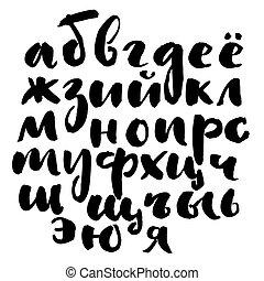 Ink hand written cyrillic alphabet