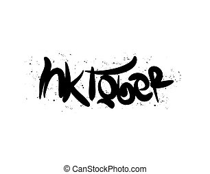 Inktober Lettering Text on white background in vector illustration
