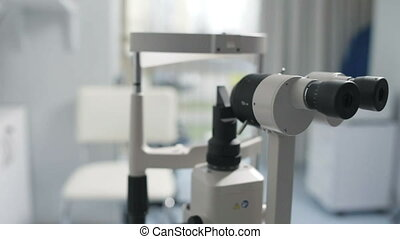 Innovational optical medical device used in ophthalmology -...