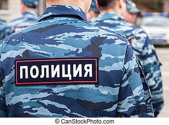 Russische Polizei Uniform