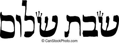 inscripción, shabbat, bueno, cartas, shalom, translated, ...