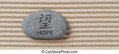 inscriptie, steen, hoop