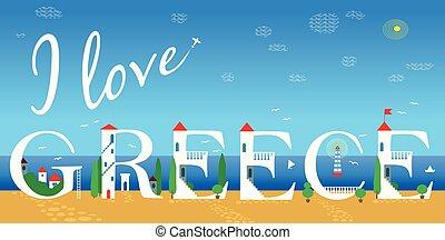 Inscription I love Greece. Vector Illustration