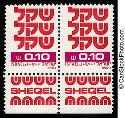 inscription - Shekel - ISRAEL- CIRCA 1980:A stamp printed in...