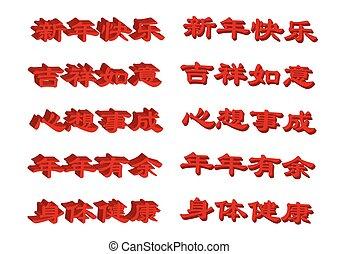 insluiten, levendig, jaar, boodschap, vrolijke , mandrian., veiligheid, begroetenen, succes, voorspoed, vector, health., jaar, chinees, nieuw, rood, 3d