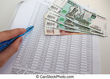 Inspection loan repayment schedule